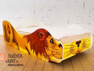 Детская кровать Лев - Кинг